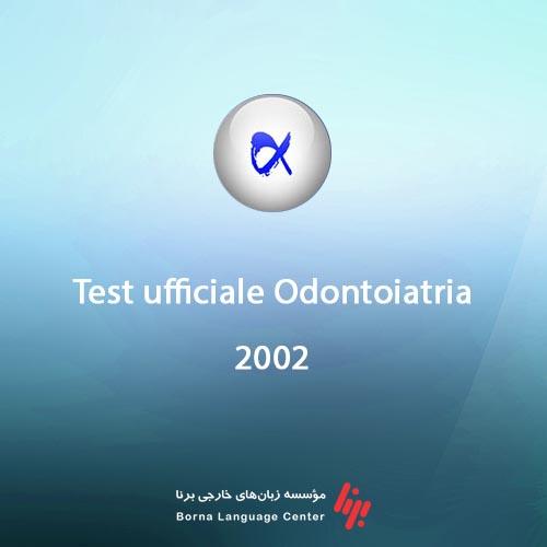 نمونه سوالات آلفا تست 2002