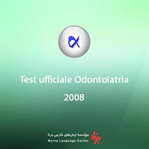نمونه سوالات آلفا تست 2008