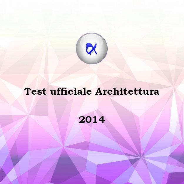 نمونه سوالات آلفا تست معماری 2014