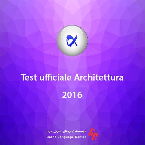 نمونه سوالات آلفا تست معماری 2016
