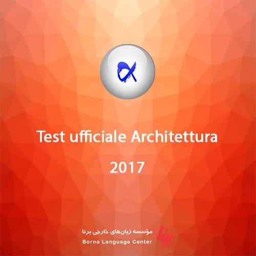 نمونه سوالات آلفا تست معماری 2017