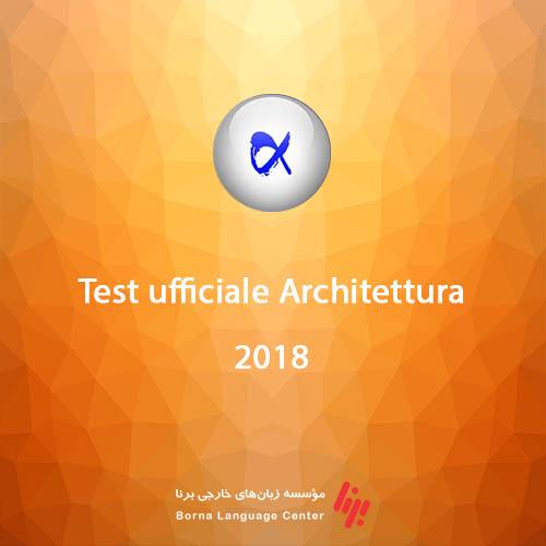نمونه سوالات آلفا تست معماری 2018