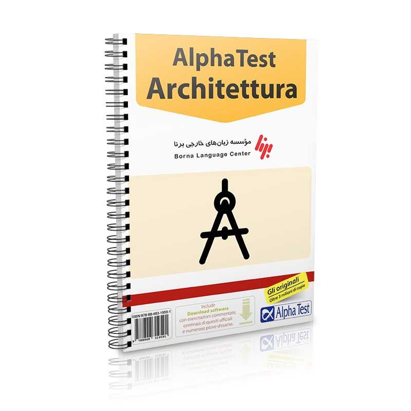 خرید آنلاین کتاب های آلفاتست معماری 2018