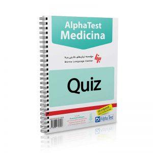 خرید آنلاین کتاب های تمرین آلفا تست پزشکی