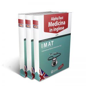 مجموعه کتابهای IMAT پزشکی 2018