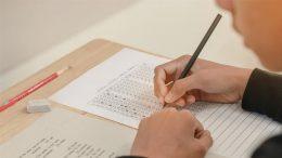 شرکت در آزمون IMAT نیازمند چه مراحلی است و چه نکاتی باید برای آن رعایت کرد؟