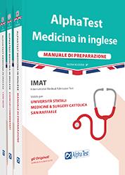 کتابهای IMAT پزشکی 2021