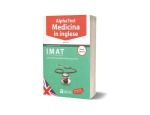 کتاب خلاصهی درسی IMAT پزشکی (ویرایش دوم)